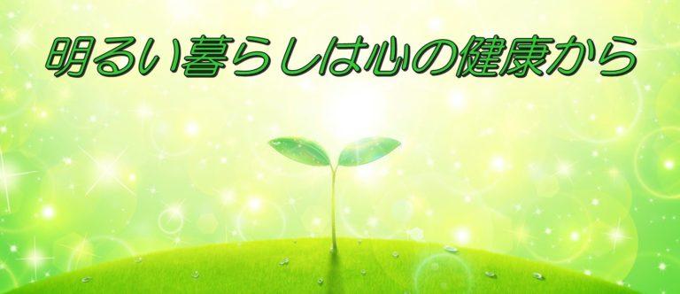 【4月21日ハッピーサロンinまちなか】