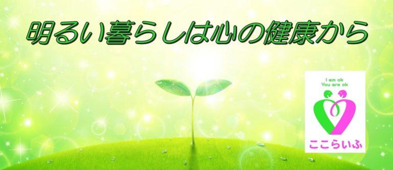 9月15日 ハッピーサロン 午後は懇親会です。