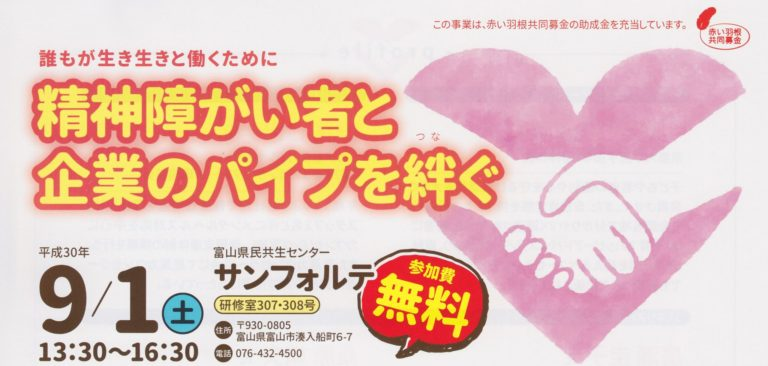 8月8日(水)10時半~12時半 参加費400円 ハッピーサロン in ラウンジ松本
